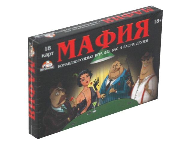 Настольная карточная игра Игрополис Мафия Гангстер премиум 18 карт ИН-1856