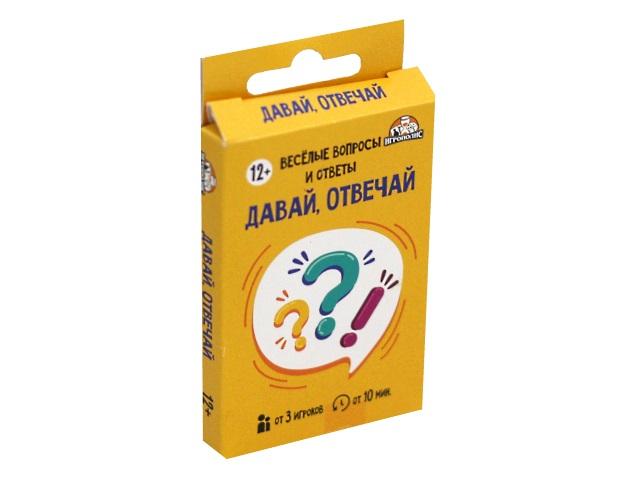 Настольная карточная игра Игрополис Давай. отвечай 32 карточки ИН-2233