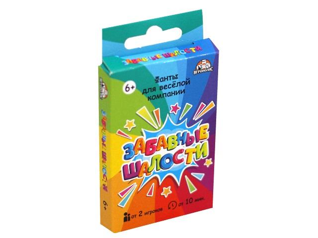 Настольная карточная игра Игрополис Забавные шалости 32 карточки ИН-2234