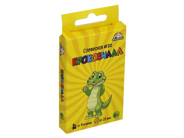 Настольная карточная игра Игрополис Крокозилла 32 карточки ИН-0658