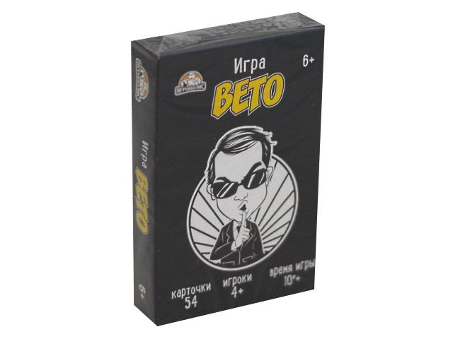 Настольная карточная игра Игрополис Вето 54 карточки ИН-1772