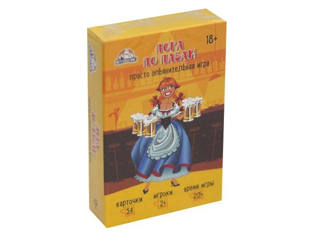 Настольная карточная игра Игрополис Пора по пабам 54 карточки 18+ ИН-8838