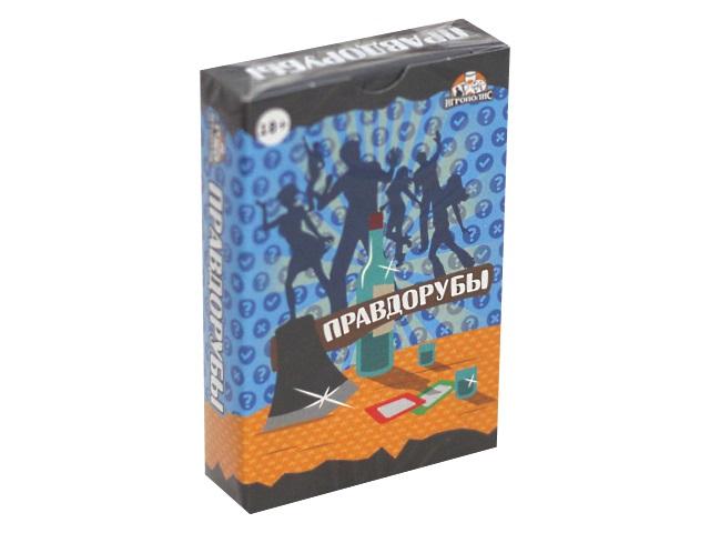 Настольная карточная игра Игрополис Правдорубы 54 карточки 18+ ИН-4598