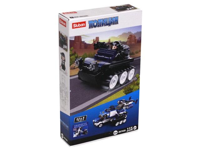 Конструктор  115 деталей Sluban Полиция Патрульный танк M38-B0760B