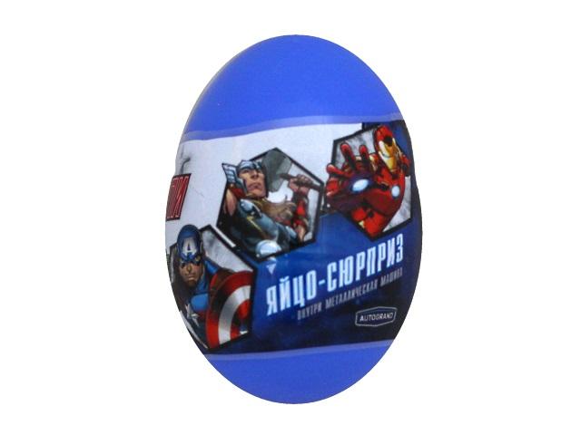Машинка-сюрприз в яйце Autogrand Мстители металл 7см 49392