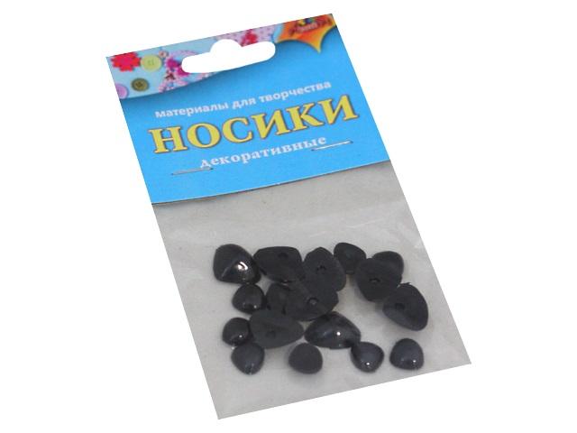 Декоративные элементы Носики 16 шт. черные С3292-02