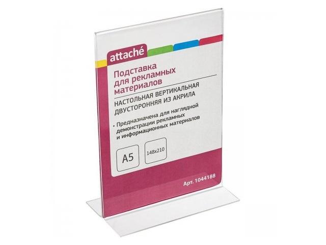 Подставка информационная А4 пластик Attache 107675