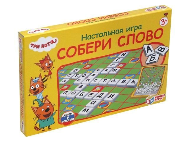 Настольная игра Словодел Три кота Умные игры