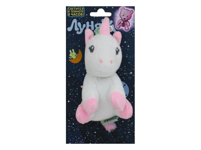 Мягкая игрушка Луняша Единорог 14см светится в темноте 77616
