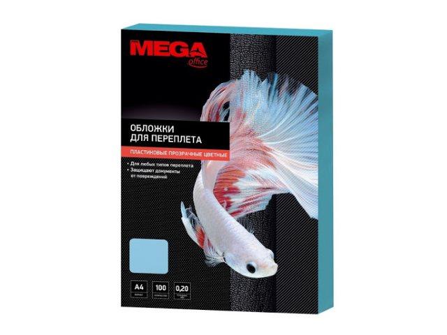 Обложки для брошюровки А4 ProMega 200мкм синие 100 шт. 254640