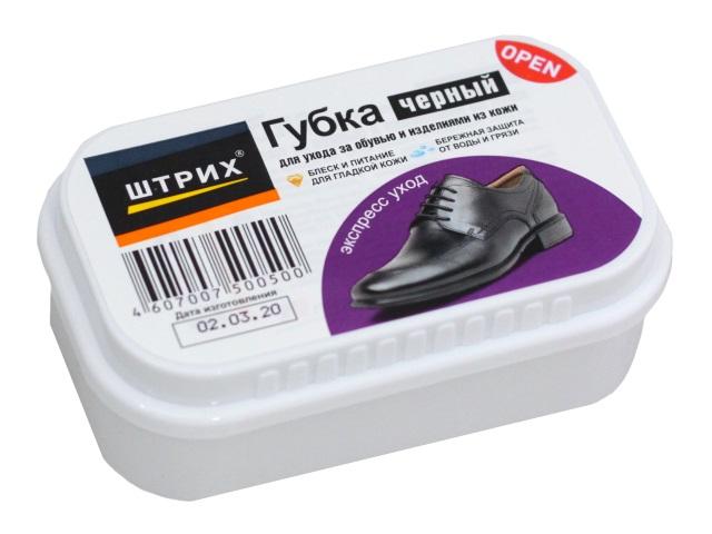 Губка для обуви Экспресс Стандарт черная