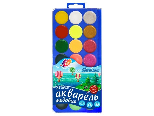 Краски 21 цвет акварель медовая Луч Фантазия 30С 1903-08