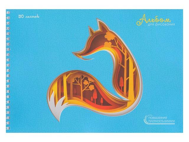 Альбом 30л А4 Канц-Эксмо спираль Сказочный лес 110 г/м2 АС301943