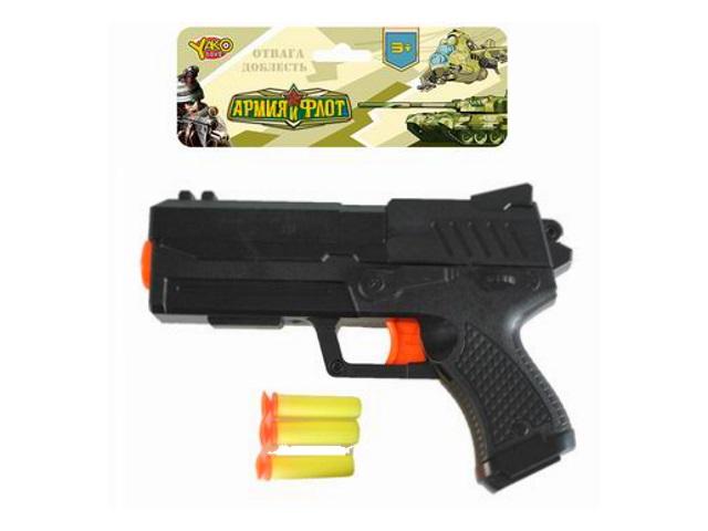 Пистолет 3 софт-патрона 20см Армия и флот M9823