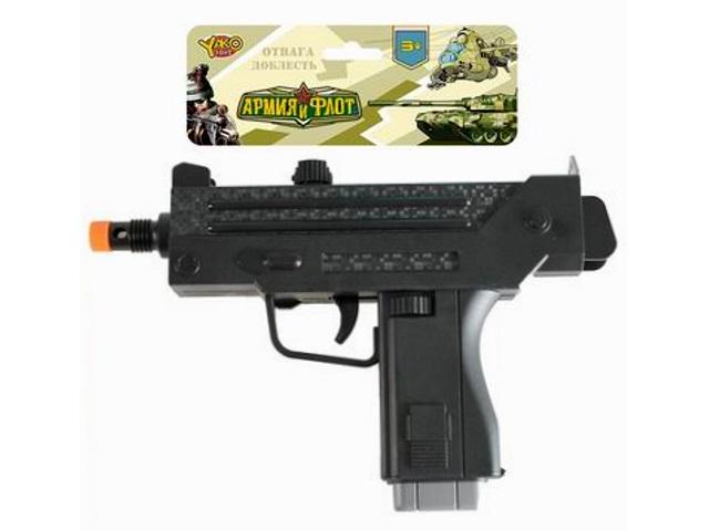 Пистолет-пулемет 24см со звуком и светом Армия и флот M9820
