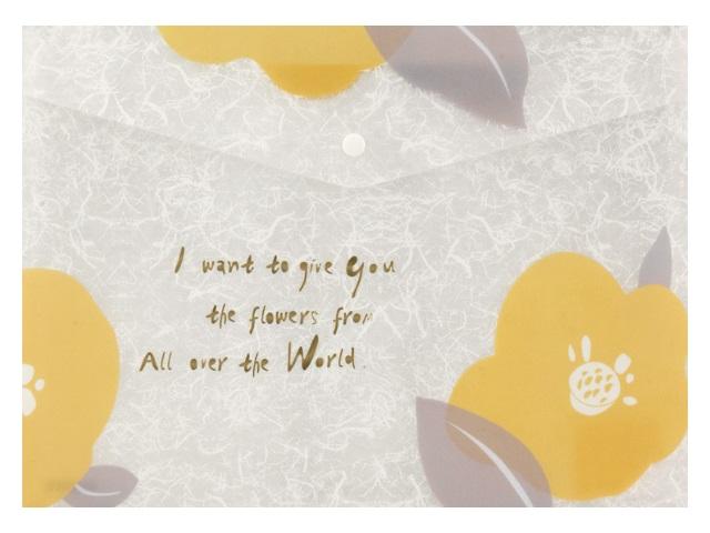 Папка конверт на кнопке А4 Axent Fleur горчичная 180 мкм 1495-12-A\12