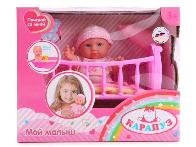 Пупс 16см с кроваткой Карапуз 222-HB-RU