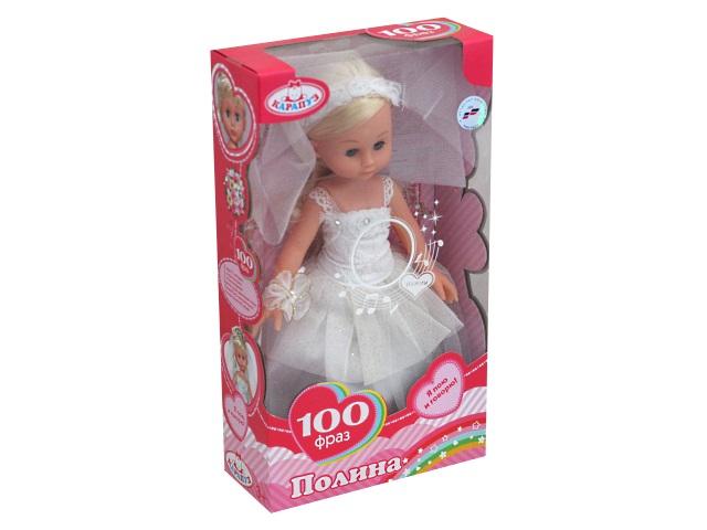 Кукла озвученная Полина Невеста 33см Карапуз POLI-01-C-RU