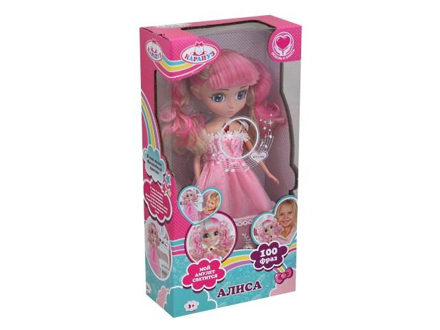 Кукла интерактивная Алиса 36см Карапуз 68186-RU