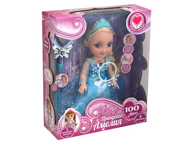 Кукла озвученная с волшебной палочкой 36см Карапуз AM68187-RU