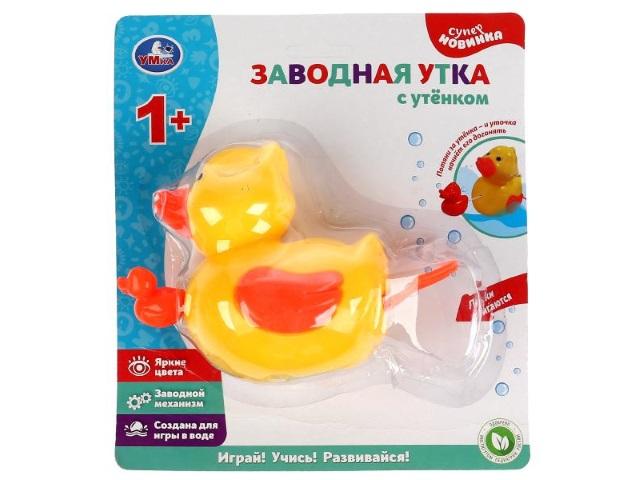 Заводная игрушка для ванны Утка с утенком Умка ZY105435-R