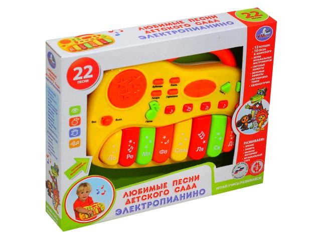 Пианино на батарейках Песни детского сада Умка B1404064-R