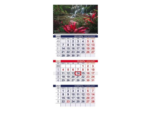 Календарь квартальный 2021 3-х блочный Hatber Прекрасный водопад 3Кв1гр3_23056