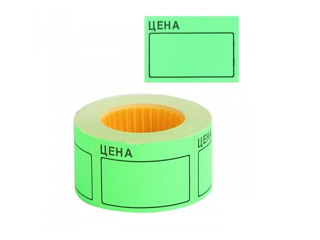 Ценник 50*35 мм 200 шт. зеленый DeVente 2061502