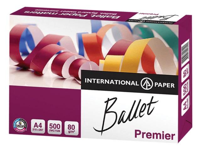 Бумага  А4  80 г/м2 500 л. Ballet Premier 10116