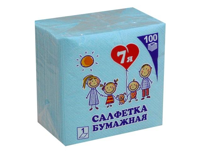 Салфетки бумажные  однослойные 100 шт. 7Я голубые