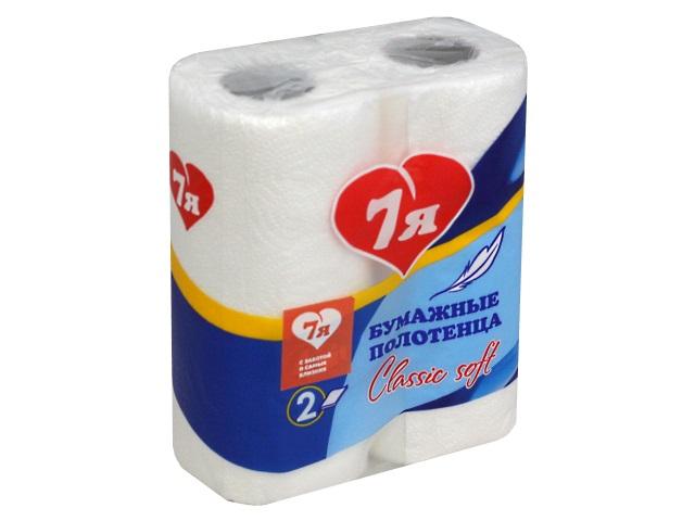 Полотенце бумажное двухслойное 2 рулона 21.5*25см*16м 7Я Classic Soft