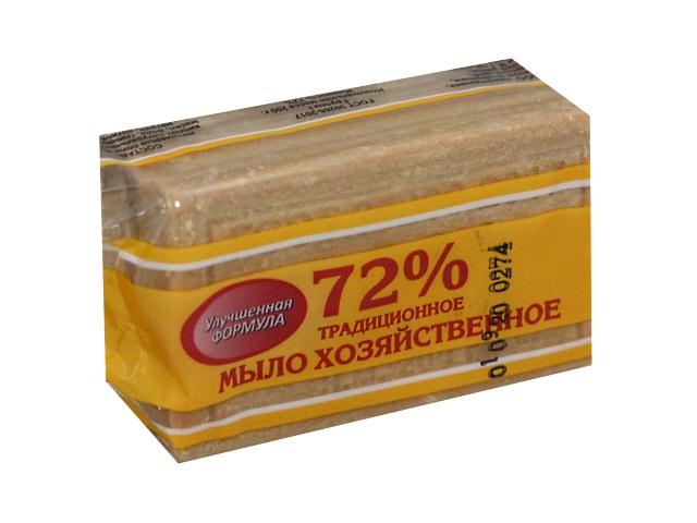 Мыло хозяйственное 72% 200г Меридиан
