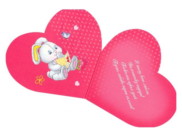 Валентинка А5 С любовью Miland 5-10-0303