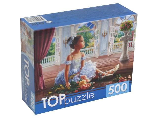 Пазлы  500 деталей TOPpuzzle Маленькая балерина с букетом ХТП500-5731