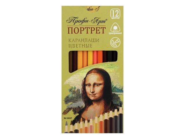 Карандаши цветные 12цв J.Otten Профи-Арт Портрет трехгранные 8802Р