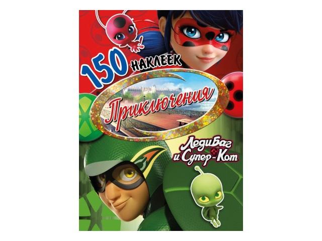 Наклейки NDPlay 150 наклеек Леди Баг и Супер-Кот Приключения 281469