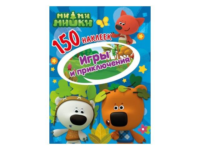 Наклейки NDPlay 150 наклеек Ми-ми-мишки Игры и приключения 287225