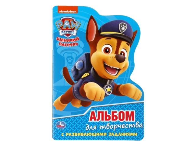 Раскраска с заданиями А5 8л Умка Щенячий патруль 03975