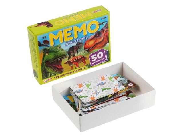 Настольная игра Мемо Динозавры 50 карточек 71997