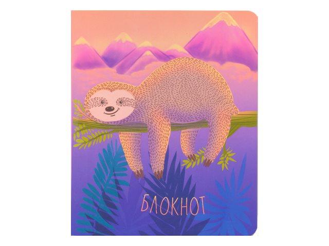 Блокнот А5 Prof Press клееный м/обложка  80л цветной блок Отдыхающий ленивец Б80-2583