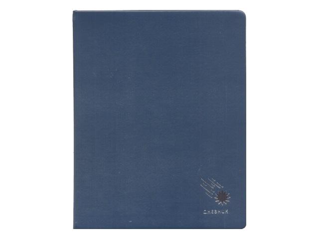 Дневник 1-11кл кожзам Канц-Эксмо My Choice ДУКФ214804