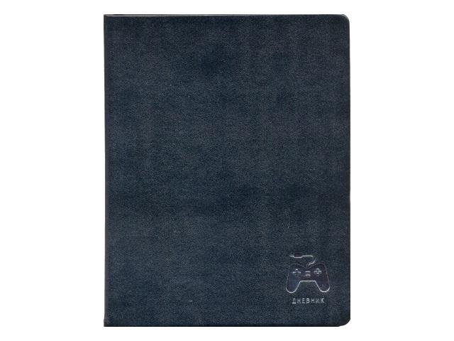 Дневник 1-11кл кожзам Канц-Эксмо My Choice ДУКФ214806
