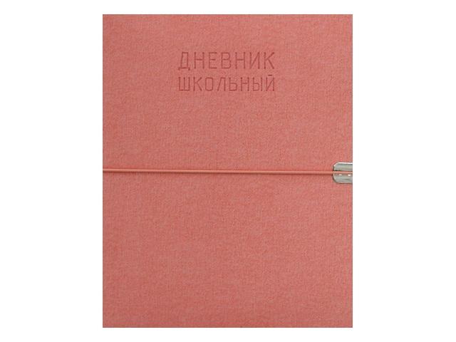 Дневник 1-11кл на резинке интегр/обл Канц-Эксмо Original style Розовый ДИК204832