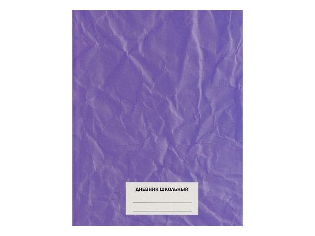 Дневник 5-11кл тв/переплёт Канц-Эксмо Фиолетовый дневник ДУ214804