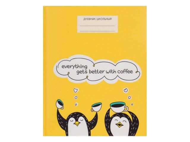 Дневник 5-11кл тв/переплёт Канц-Эксмо Coffee time ДУЛ204806