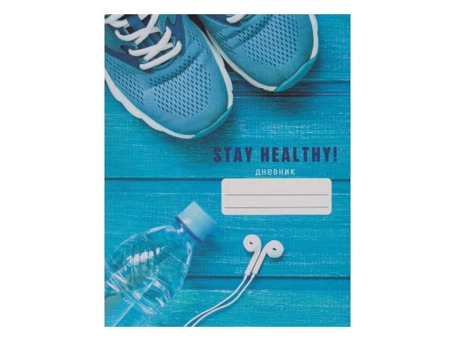 Дневник 5-11кл интегр/обл Канц-Эксмо Stay Healthy-2 ДИСХ214802