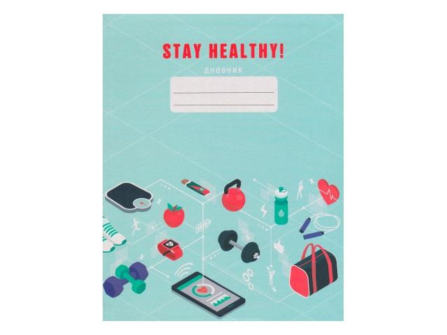 Дневник 5-11кл интегр/обл Канц-Эксмо Stay Healthy-4 ДИСХ214804