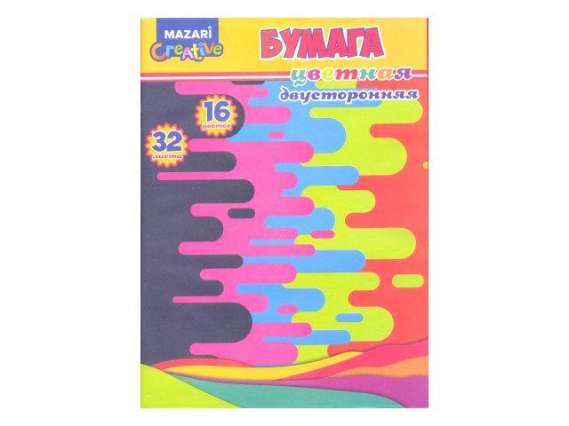 Бумага цветная А4 32л 16цв Mazari двусторонняя на скобах M-16203