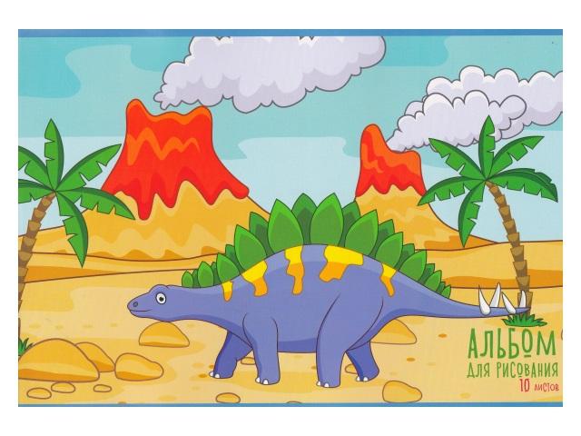 Альбом 10л А4 Канц-Эксмо на скобах Динозаврик 110 г/м2 А102154
