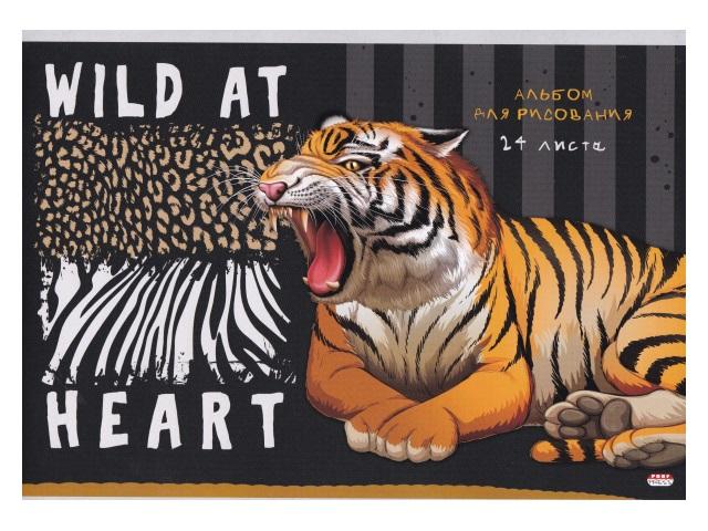 Альбом 24л А4 Prof Press на скобах Дизайн с тигром 24-1527